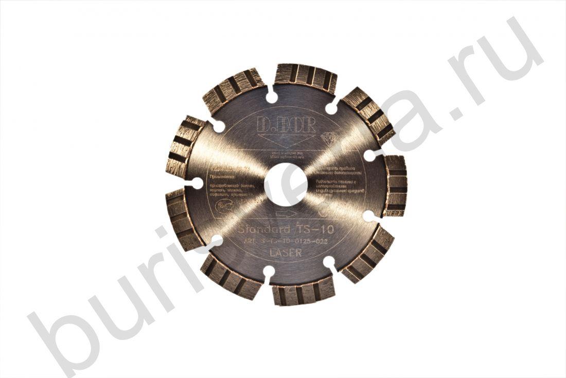"Алмазный диск ""Standard TS-10"" D.BOR"